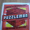 puzzleman cube in box