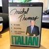 Learn Italian 8 Hour Course