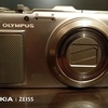 Olympus compact, HD digital camera