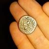 Shekel coin from the Jewish war