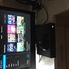 Xbox one plus 32inch tv