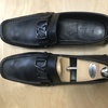 Louis Vuitton Monte Carlo Loafers