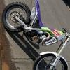 Aprillia climber 240cc new tires
