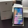 Huawei p20 pro excellent condition