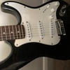 Black Beginners Guitar