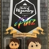 Harry Potter Pin Silver edition