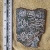 HONGSHAN SLAB, SLATE PART POT