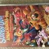 Scooby-Doo abracadabra-doo