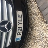 Private plate ROYAL (R21YLE)