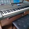 Yamaha DGX-505 keyboard piano