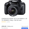 Canon rod 4000d (brand new)