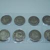 Palestine 100 mils coins