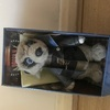 Compare the meerkat.com Toy
