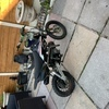 125cc pit bike not quad Mtb crf ktm