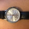 Pulsar chronograph watch