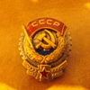 CCCP Russian Badge