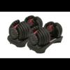 Pair 24kg adjustable dumbells