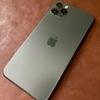 iPhone 11 Pro Max 256gb Mint Green