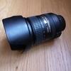 Nikon 18-200 3.5-5.6 G ED VR