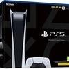 Playstation 5 digital console