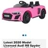 Kids audi r8 spider car