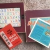 Retro wooden Mahjong set