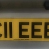 Clee number plate for swaps or sale