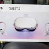 Oculus Quest 2 VR Jailbroken