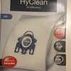 Miele hoover cleaner bag