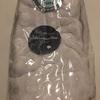 Baby Marshmallow Blanket £9.99