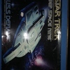 STARTREK USS DEFIANT assembly model