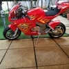 Midi moto 110cc petrol electric .
