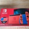 Nintendo switch mario ltd edition