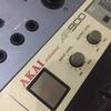 Akai AR900 digital reverb rack RARE