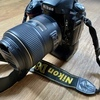 Nikon d800 + lenses + battery grip