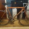 Dawes Giro Comp 400 54cm