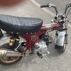Honda dax copy