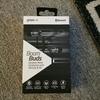 Boom Buds Wireless metal earphones