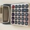 TEXET Solar Powered Calculator