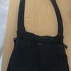 Cross body bag - multiple pockets