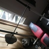 Home gym equipment job lot