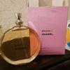 Chanel madamoiselle