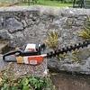 Stihl HS61 Hedgecutter