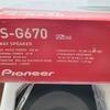 Pioneer ts-g670