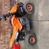 Mini moto and mini quad