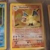 Pokémon cards Charizard NM