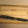 Vintage pilot fountain pen