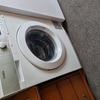 AEG protex washing machine 7kg