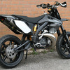 Honda Cr 500 wanted complete or just engine