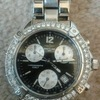 Lambretta wanted for my genuine diamond Breitling watch